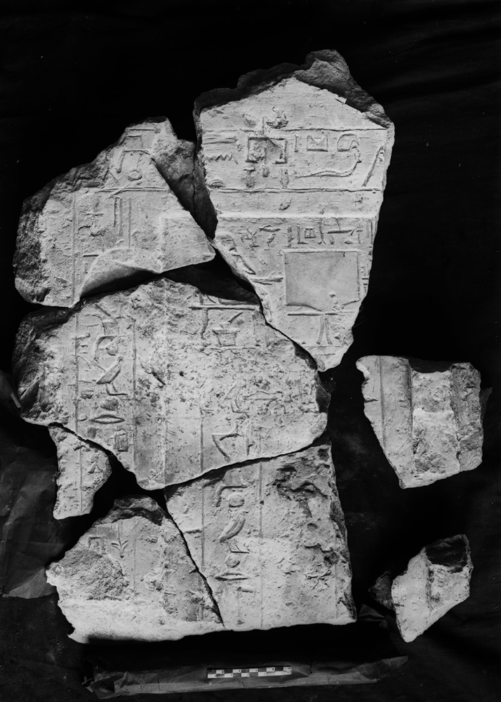 Object(s) photograph: Site: Giza; view: G 7814