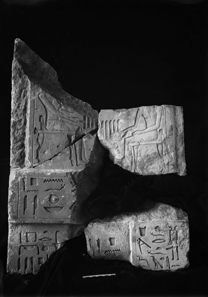 Object(s) photograph: Site: Giza; view: G 7917