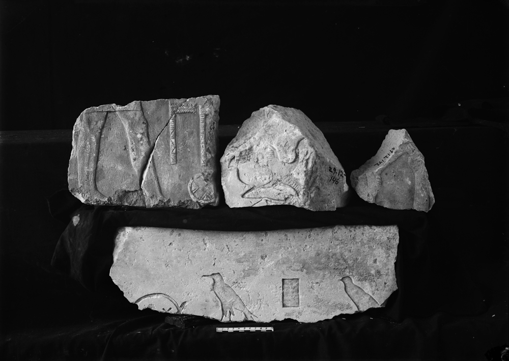Object(s) photograph: Site: Giza; view: G 7752, G 7756