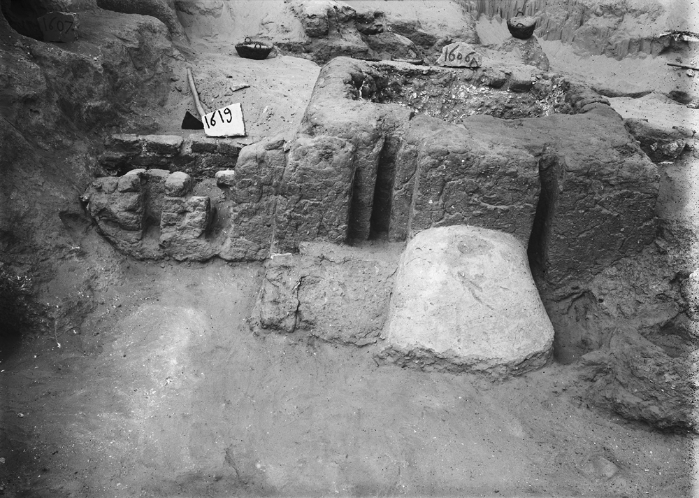 Western Cemetery: Site: Giza; View: G 1606, G 1619