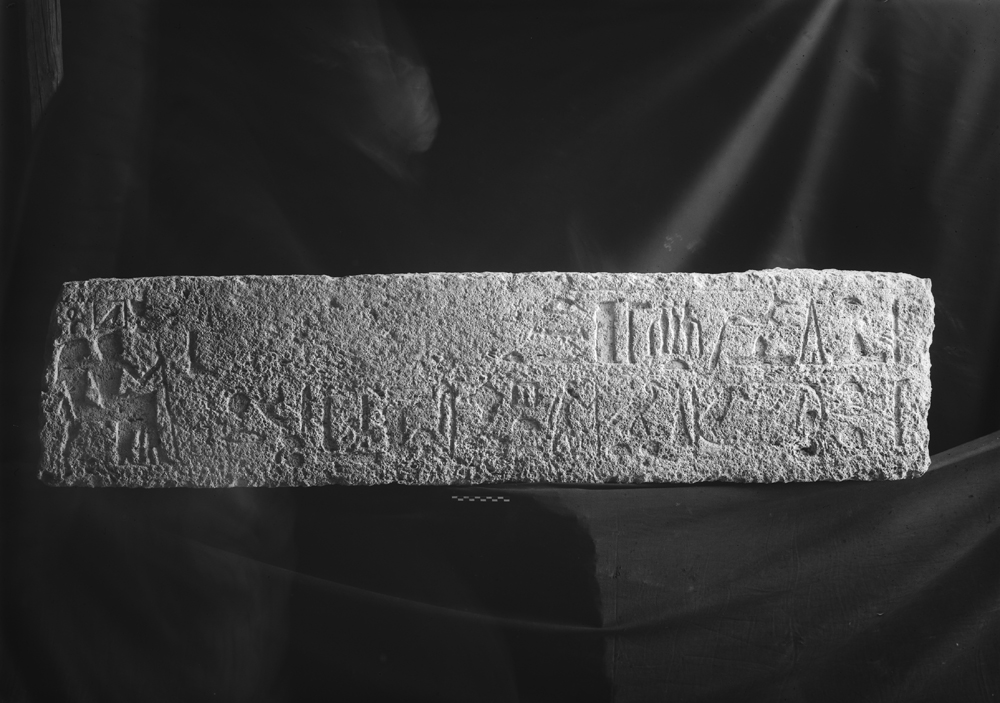 Object(s) photograph: Site: Giza; view: G 1233, G 1235, G 1673