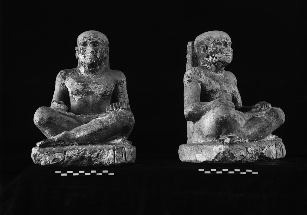 Object(s) photograph: Site: Giza; view: G 1673