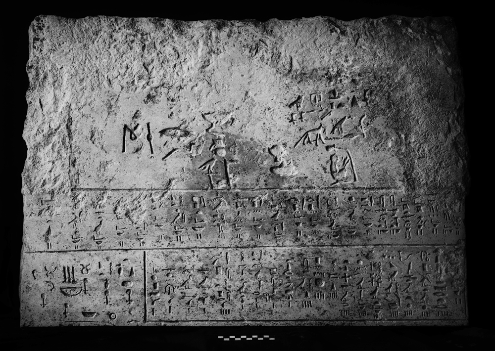 Object(s) photograph: Site: Giza; view: G 1683
