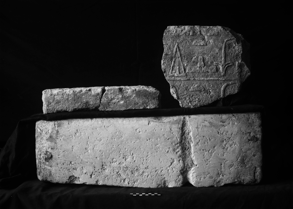 Object(s) photograph: Site: Giza; view: G 1673, G 1681, G 1691