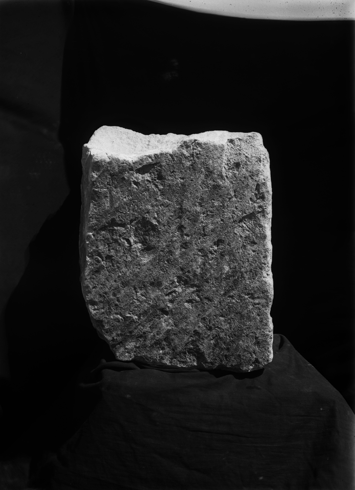 Object(s) photograph: Site: Giza; view: G 2210