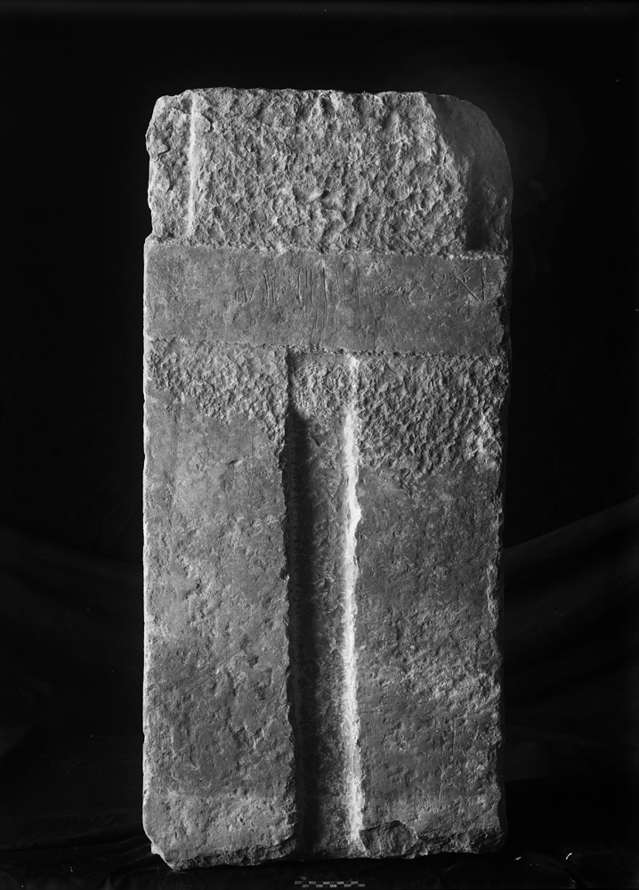 Object(s) photograph: Site: Giza; view: G 5523