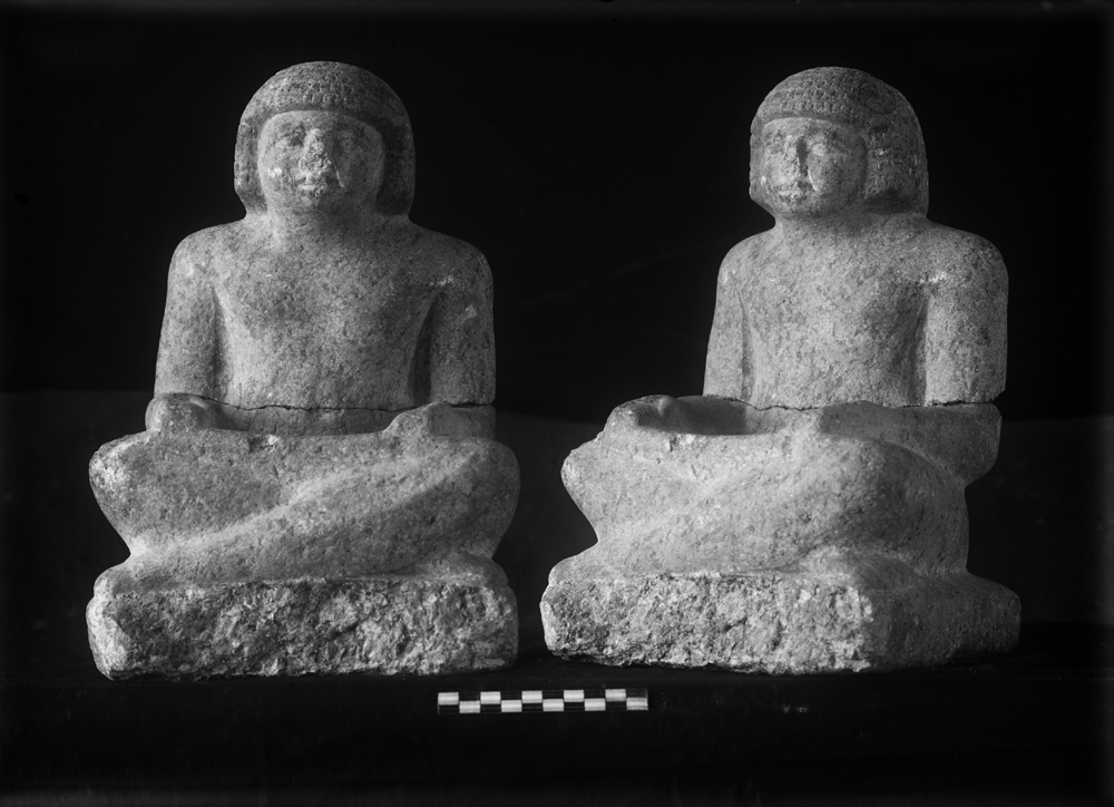 Object(s) photograph: Site: Giza; view: G 2200 = G 5080