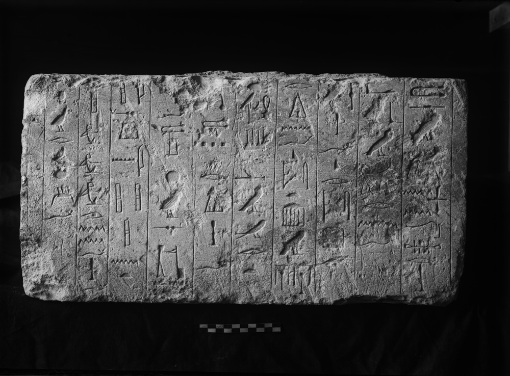 Object(s) photograph: Site: Giza; view: G 2188