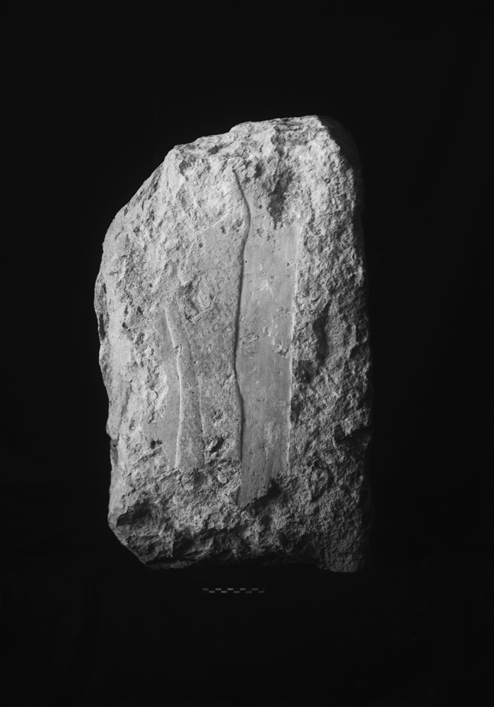 Object(s) photograph: Site: Giza; view: G 2375