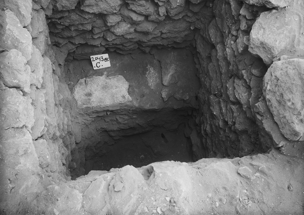 Western Cemetery: Site: Giza; View: G 2045