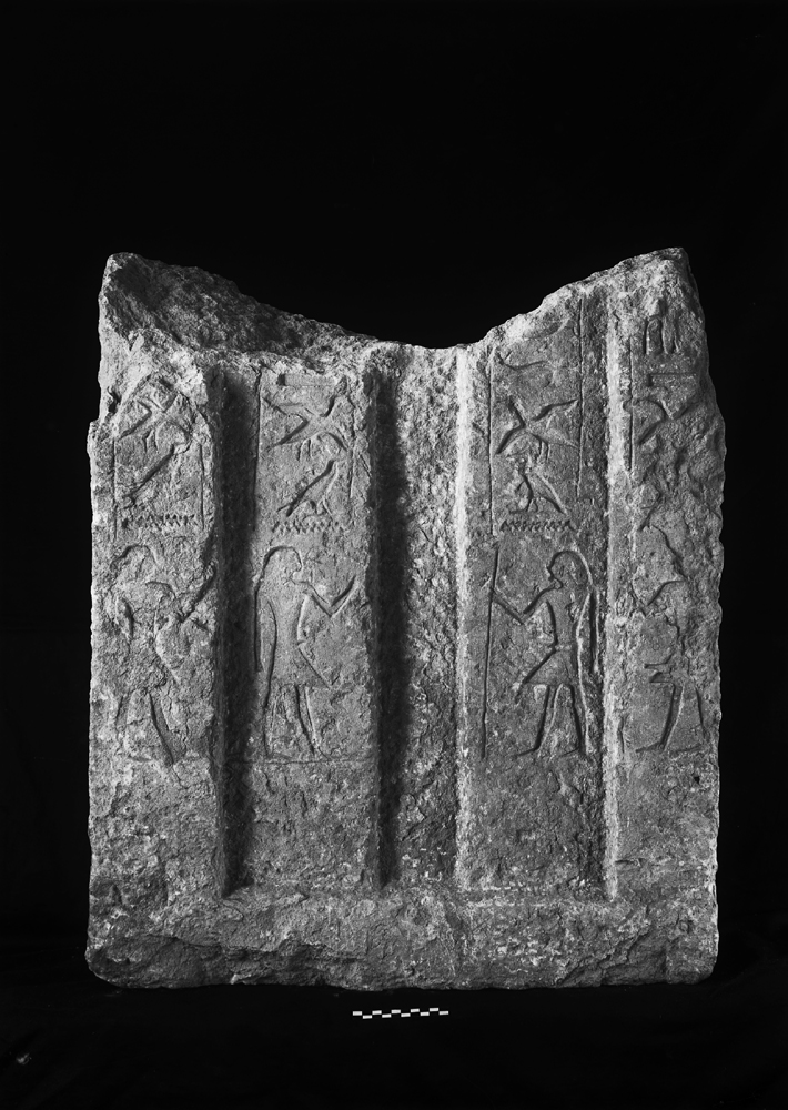 Object(s) photograph: Site: Giza; view: G 2422