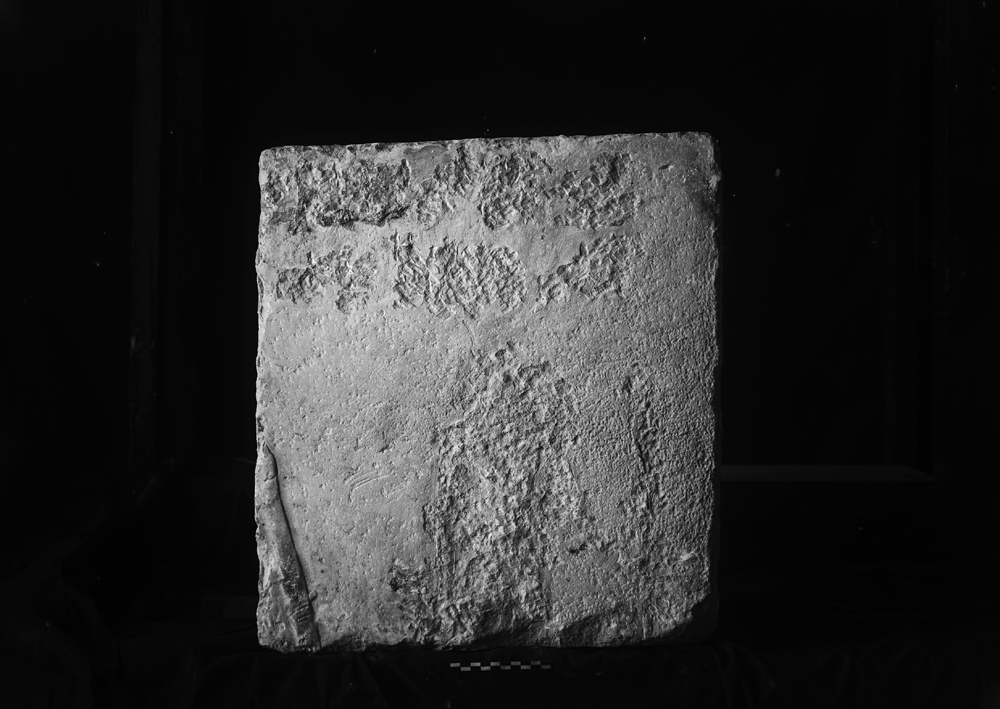 Object(s) photograph: Site: Giza; view: G 2423