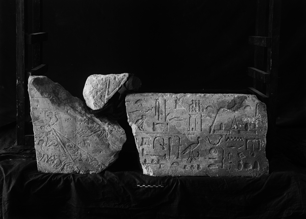 Object(s) photograph: Site: Giza; view: G 7716