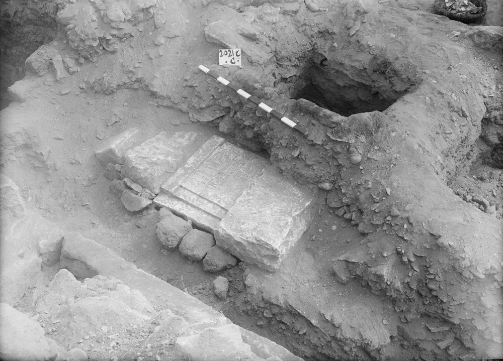 Western Cemetery: Site: Giza; View: G 2021