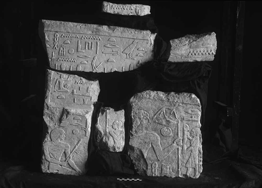 Object(s) photograph: Site: Giza; view: G 2040, G 2041, G 2111, G 4341, G 4311