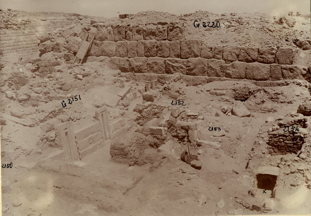 Western Cemetery: Site: Giza; View: G 2151, G 2152, G 2153, G 2154, G 2220