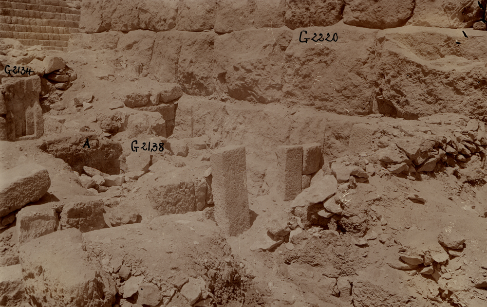 Western Cemetery: Site: Giza; View: G 2138, G 2134, G 2220