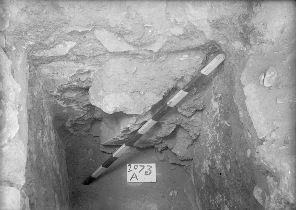 Western Cemetery: Site: Giza; View: G 2073