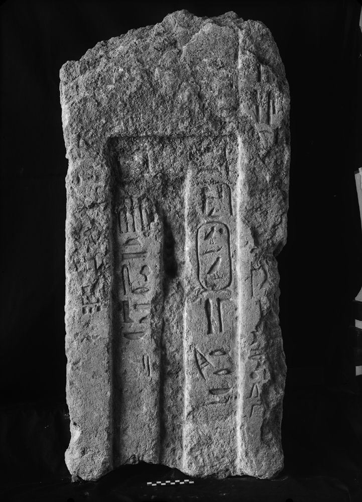 Object(s) photograph: Site: Giza; view: G 2239a