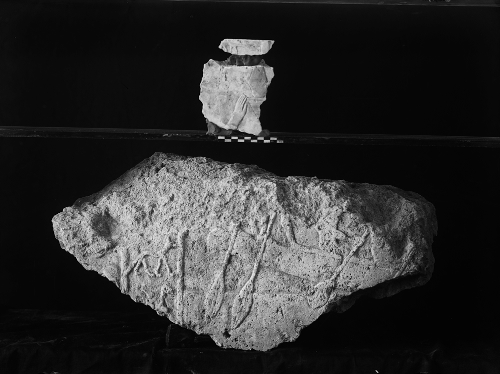 Object(s) photograph: Site: Giza; view: G 7670, G 7752