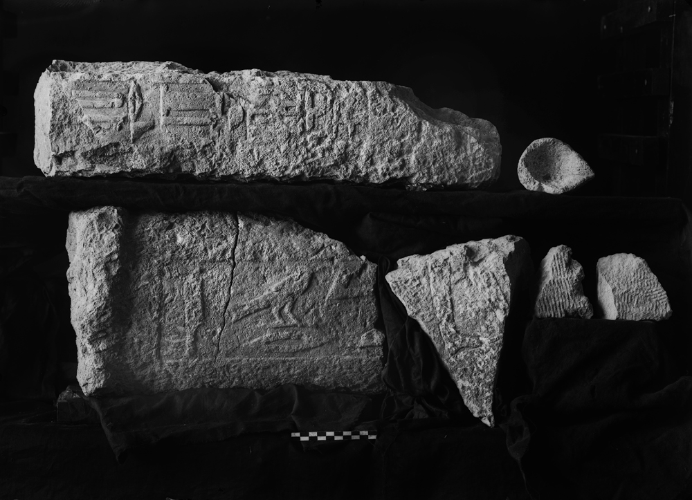 Object(s) photograph: Site: Giza; view: G 2240, G 5210, G 2239, G 2430, G 2415