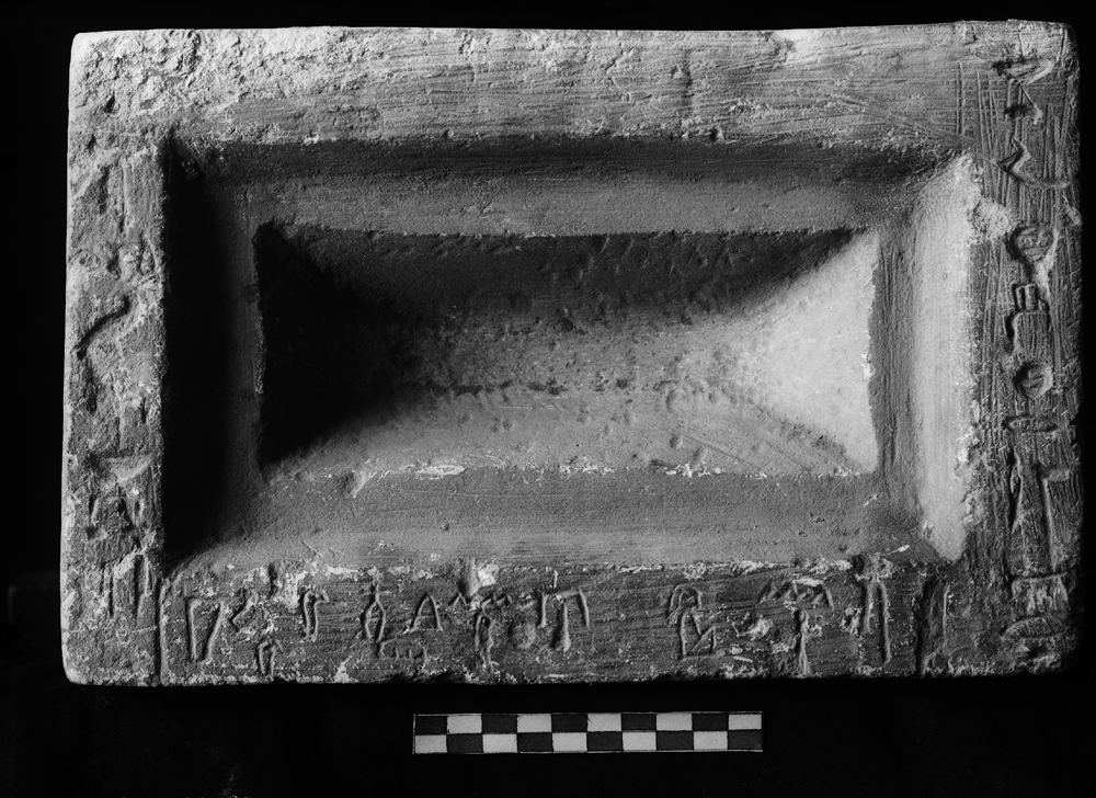 Object(s) photograph: Site: Giza; view: G 2165