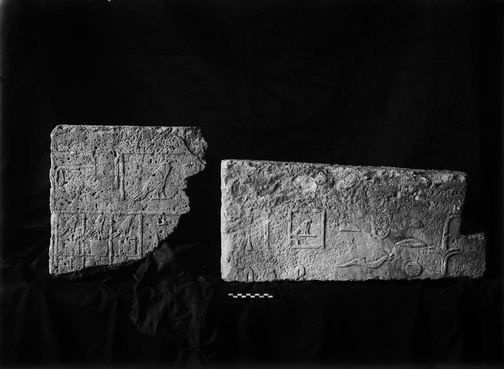 Object(s) photograph: Site: Giza; view: G 4930, G 4940, G 2186