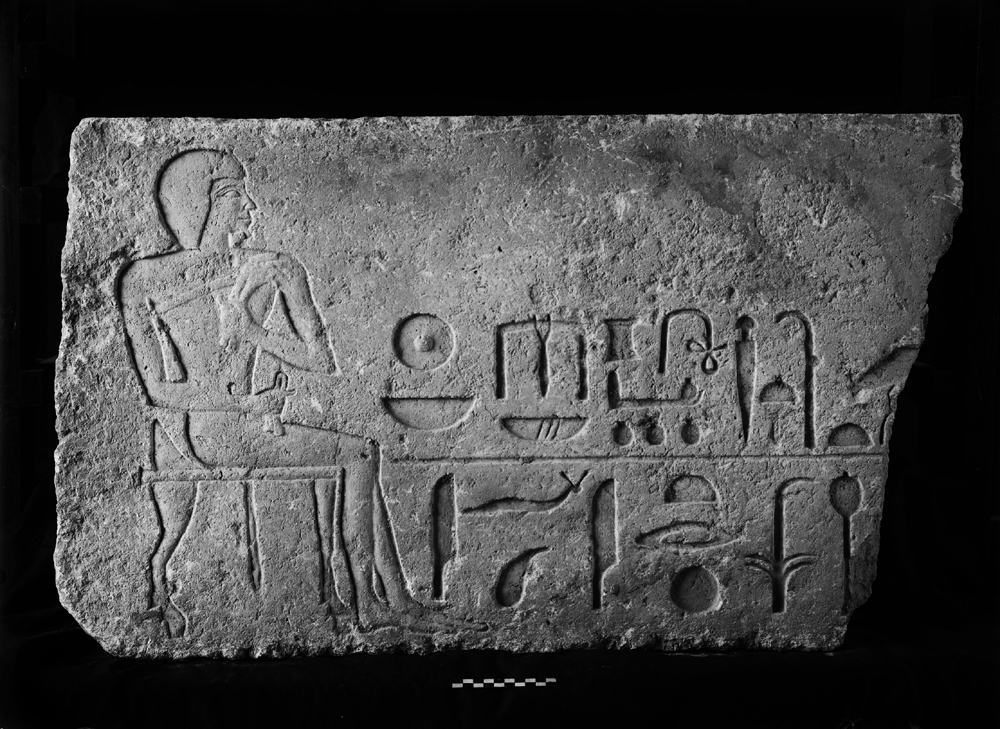 Object(s) photograph: Site: Giza; view: G 2392