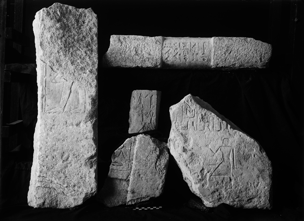 Object(s) photograph: Site: Giza; view: G 5331, G 5233, Tjena, G 5550, G 2392