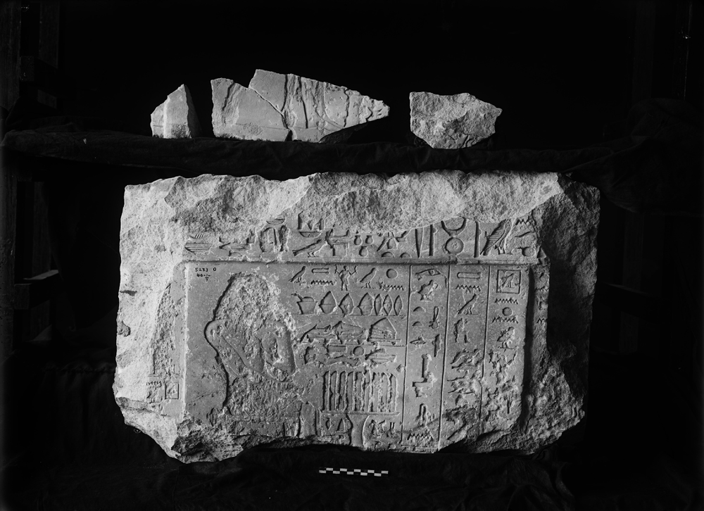 Object(s) photograph: Site: Giza; view: G 5233, Tjena