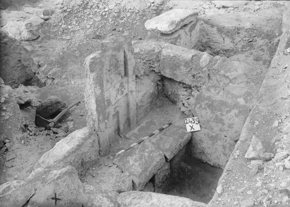 Western Cemetery: Site: Giza; View: G 2435