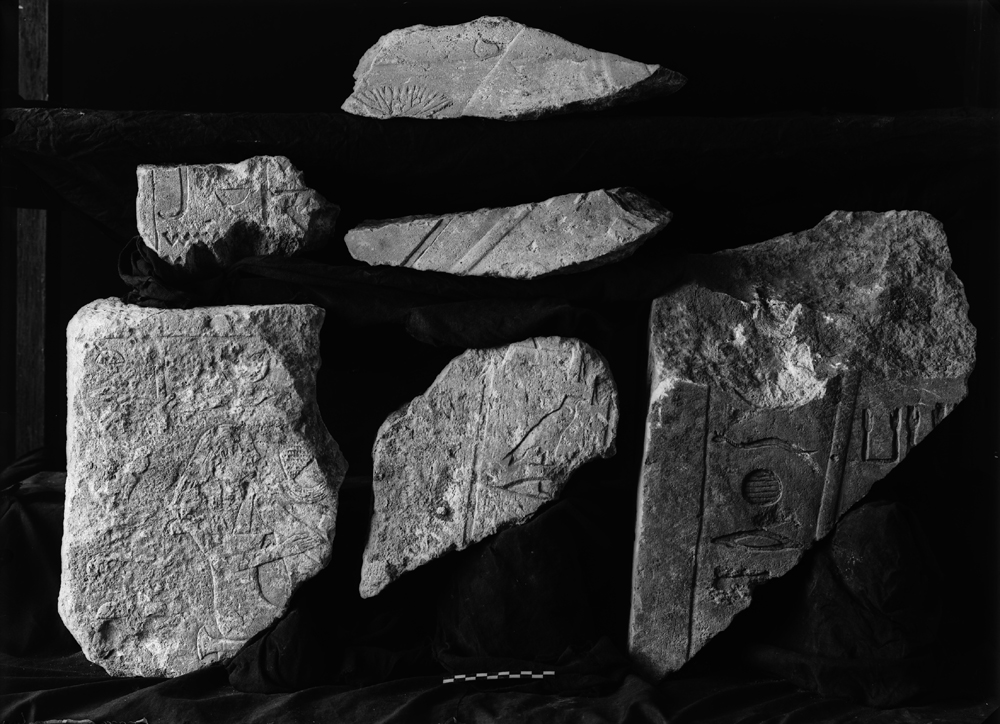 Object(s) photograph: Site: Giza; view: G 2473, G 2482