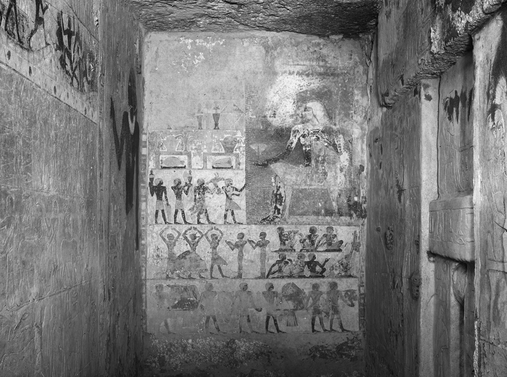 Western Cemetery: Site: Giza; View: G 1029