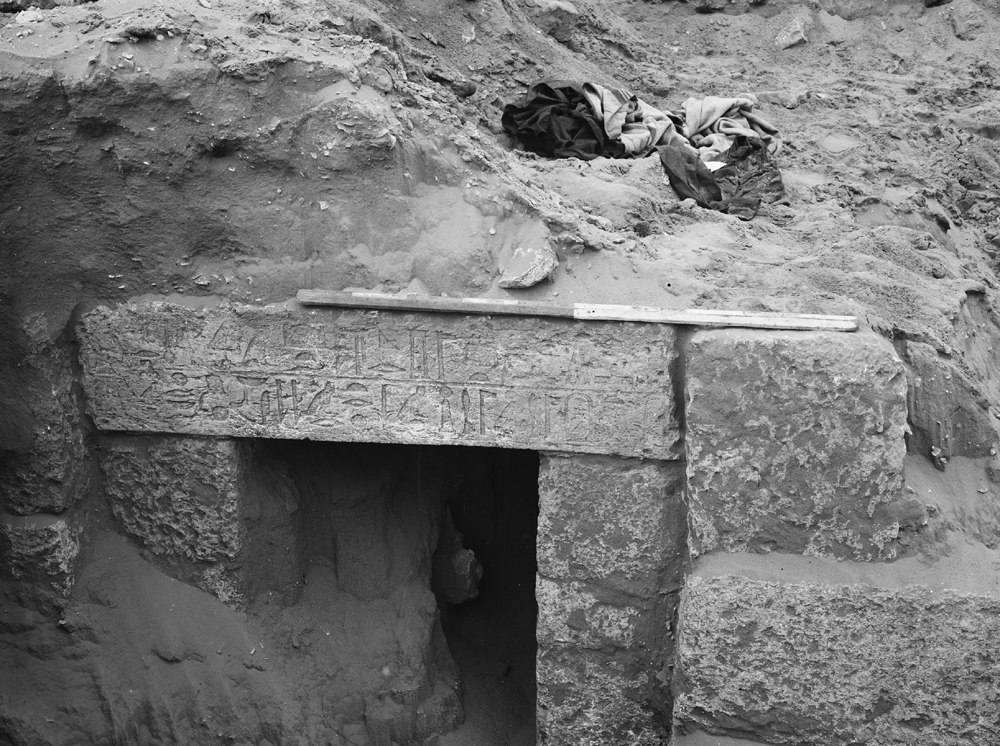 Western Cemetery: Site: Giza; View: G 1012