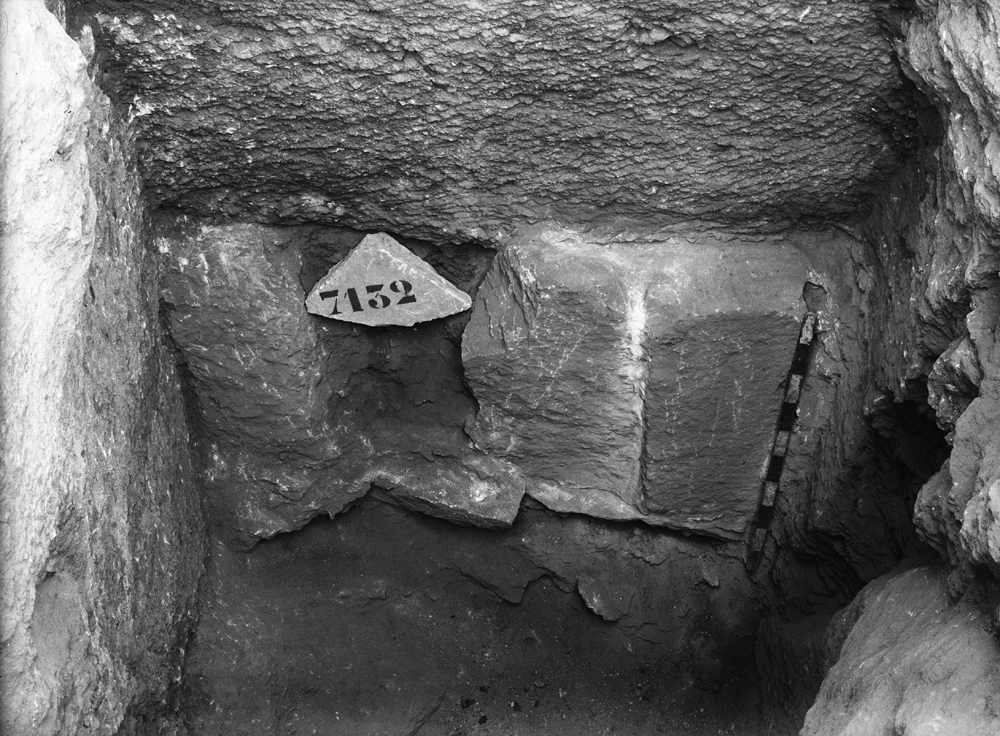Eastern Cemetery: Site: Giza; View: G 7132