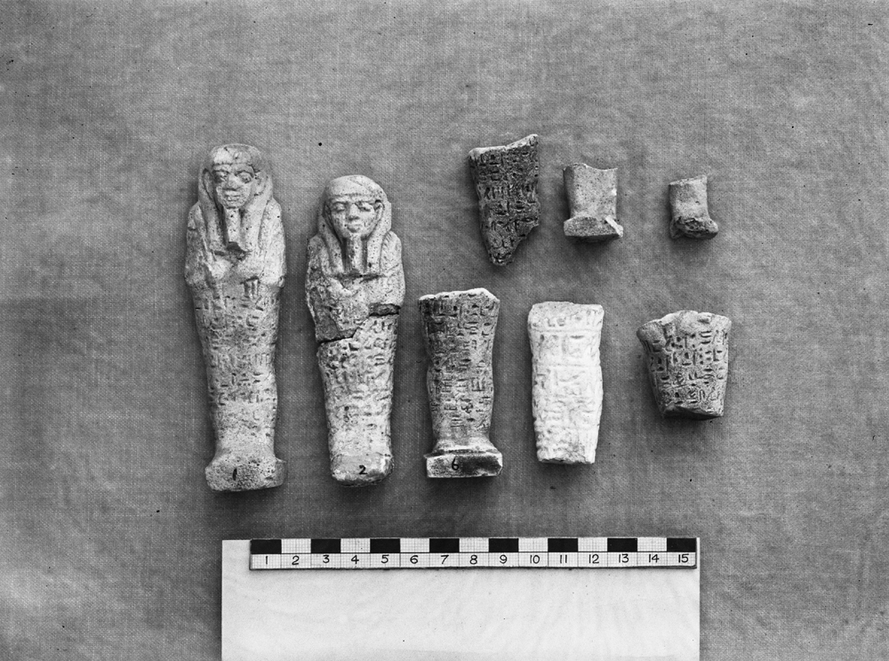 Object(s) photograph: Site: Giza; view: G 7631