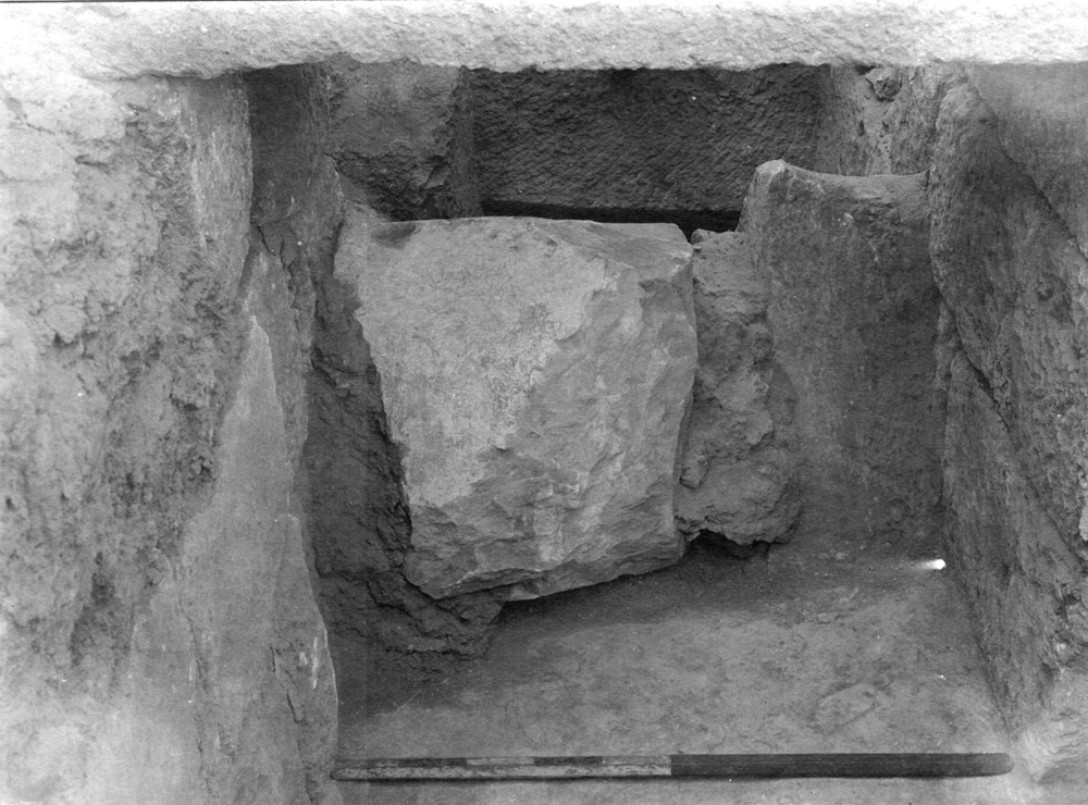 Western Cemetery: Site: Giza; View: G 1047