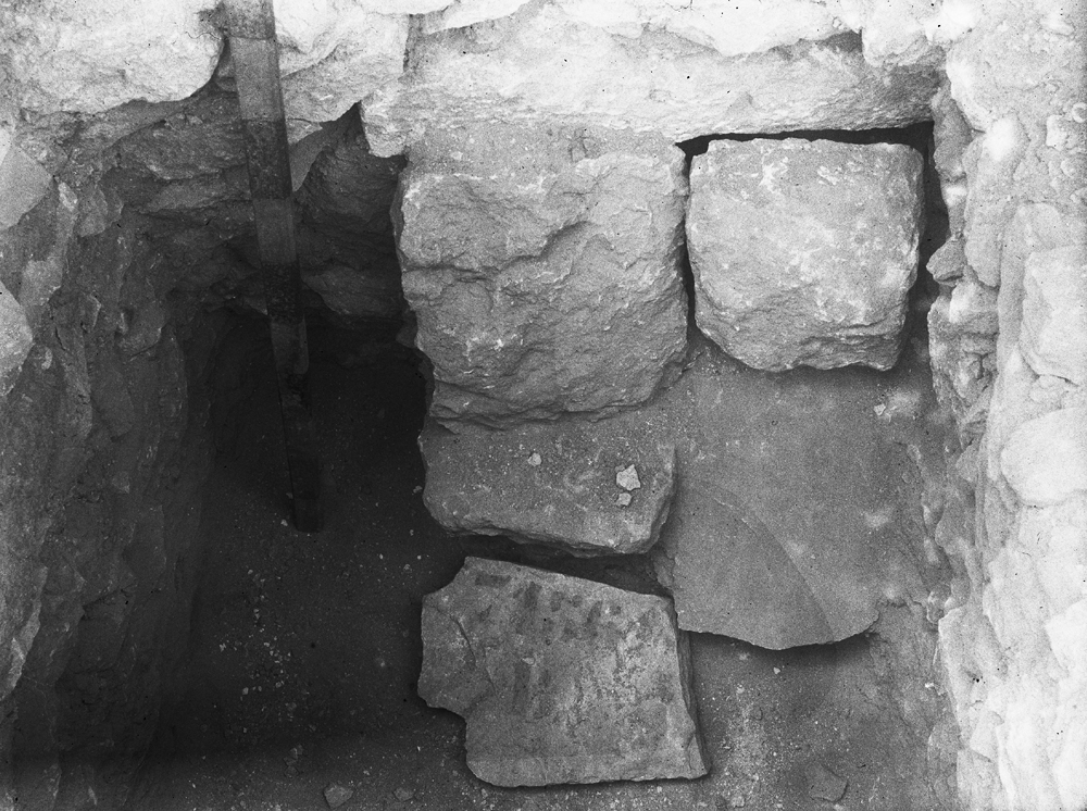 Eastern Cemetery: Site: Giza; View: G 7156