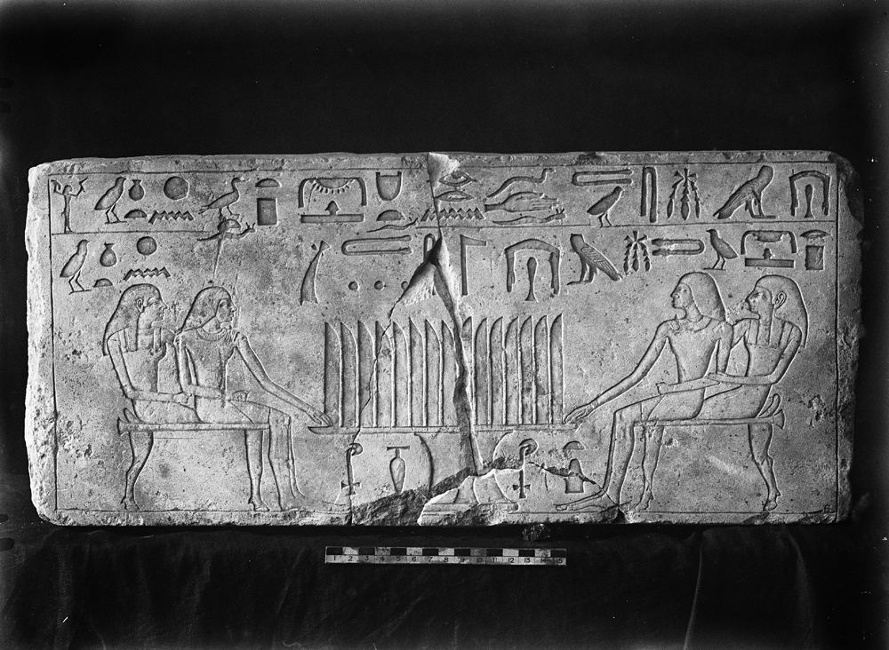 Object(s) photograph: Site: Giza; view: G 7248