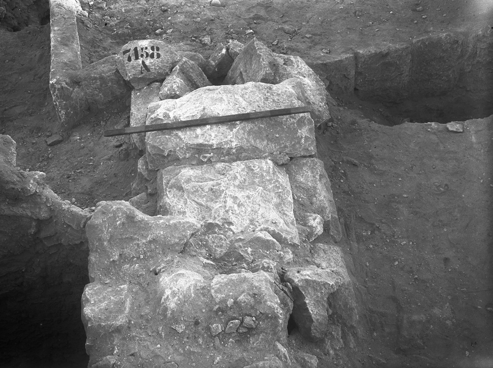 Eastern Cemetery: Site: Giza; View: G 7158