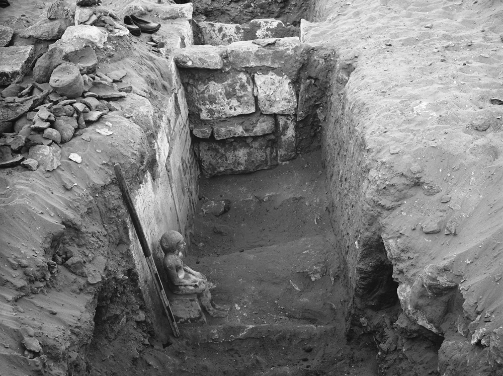 Western Cemetery: Site: Giza; View: G 1301