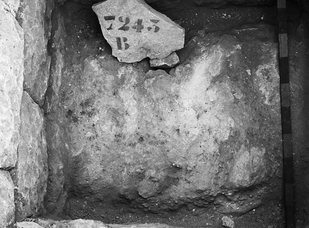 Eastern Cemetery: Site: Giza; View: G 7243