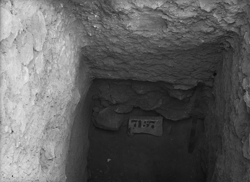 Eastern Cemetery: Site: Giza; View: G 7157