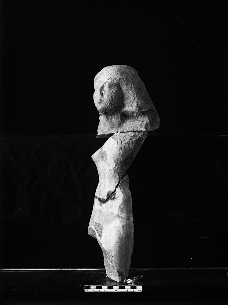 Object(s) photograph: Site: Giza; view: G 7530-7540