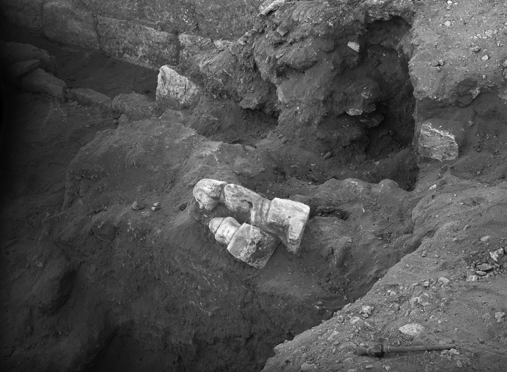 Eastern Cemetery: Site: Giza; View: G 7772