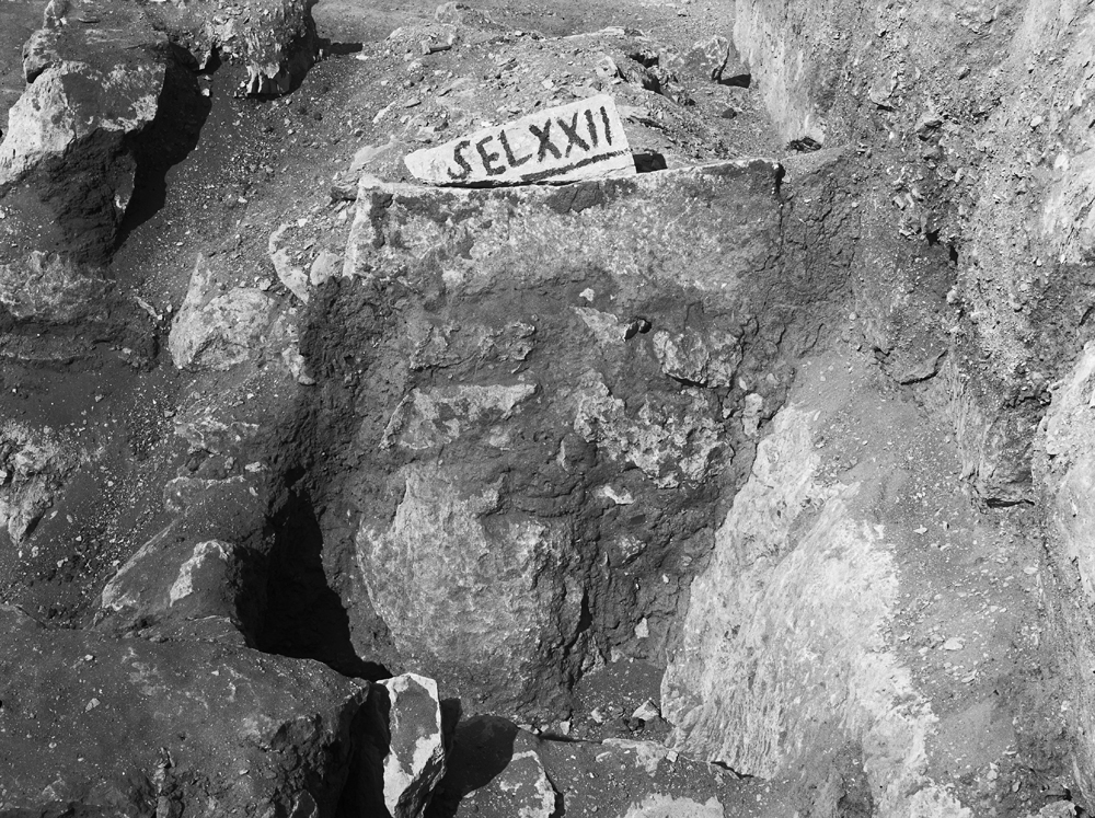 Eastern Cemetery: Site: Giza; View: G 7000 SE 72