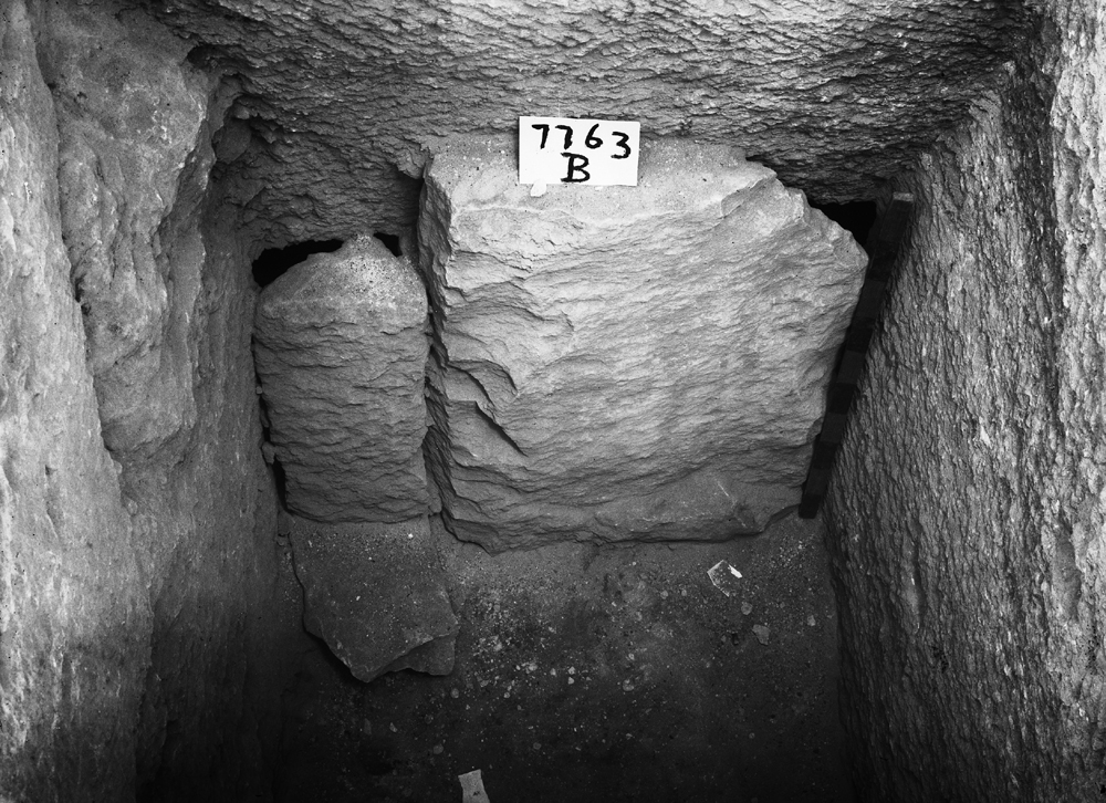 Eastern Cemetery: Site: Giza; View: G 7763