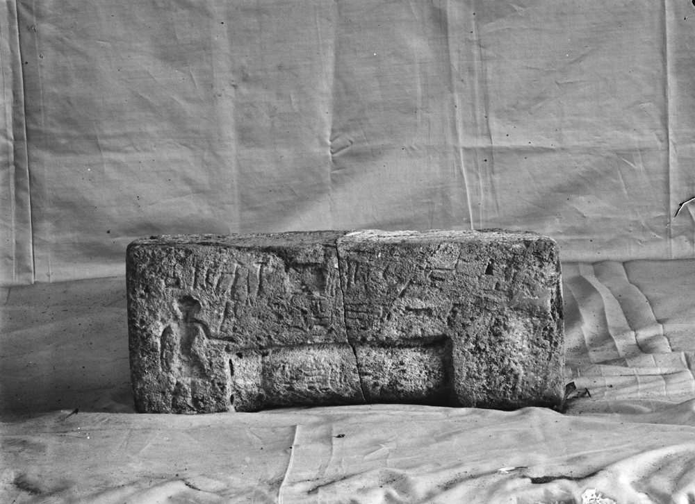 Object(s) photograph: Site: Giza; view: GW 16