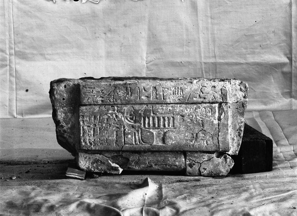 Object(s) photograph: Site: Giza; view: GW 38