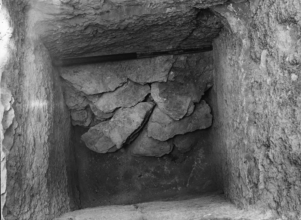 Western Cemetery: Site: Giza; View: G 1212
